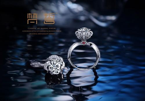 梵誓的存在,如同珠宝界的爱马仕