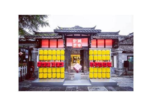 中国李宁宽窄巷子概念店启动  定位成都运动潮流坐标